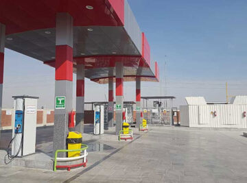 مهندسی، تامین، ساخت و راه اندازی جایگاه سوخت دو منظوره در بخش خصوصی